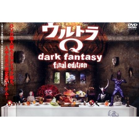 Ultra Q - Dark Fantasy Final Edition [DVD+CD]