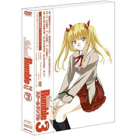 School Rumble Vol.3
