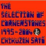 Selection of Cornerstones 1995-2004