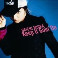 Keep It Goin' On [CD+DVD]