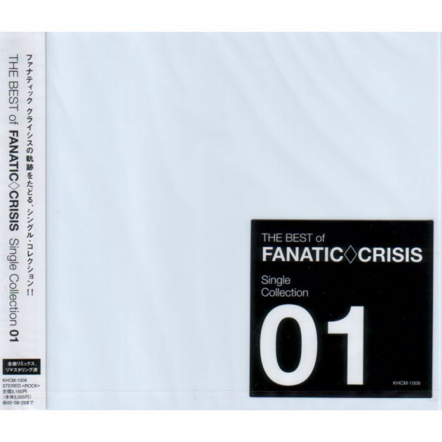 The Best of Fanatic Crisis Single Collection 1