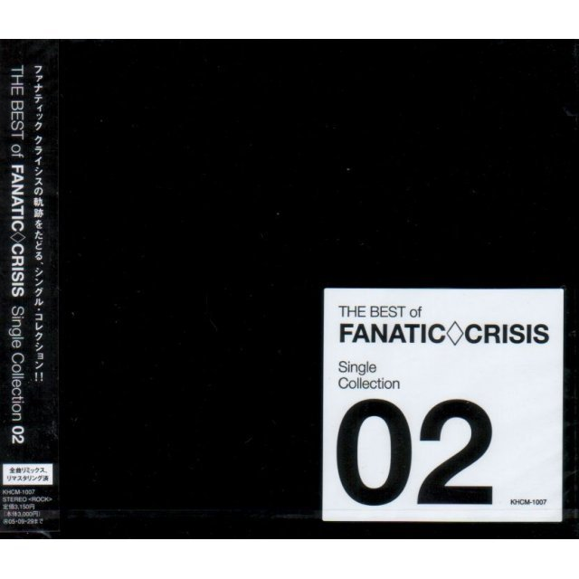 The Best of Fanatic Crisis Single Collection 2