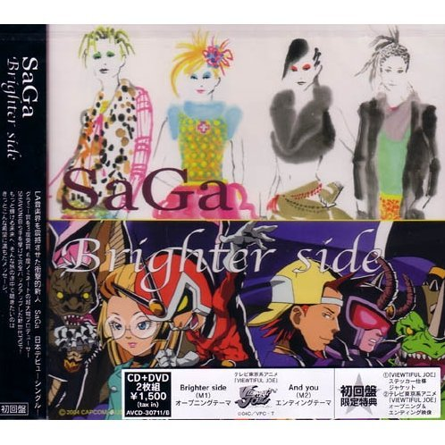 Brighter Side [CD+DVD]