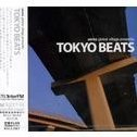 Zento Global Village Presents Tokyo Beats