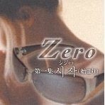 Zero Dai 1 Shu [CD+DVD]