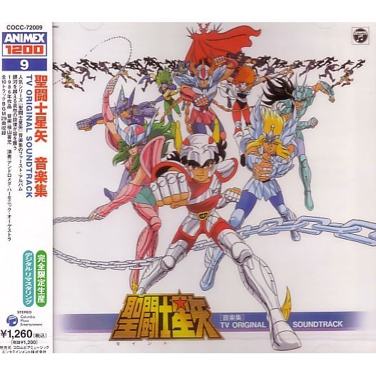 Saint Seiya Music Collection (Animex Series Limited Release)