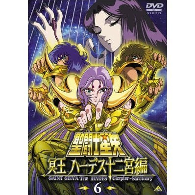 Saint Seiya The Hades Chapter - Sanctuary 6