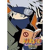 Naruto 3rd Stage Vol.4