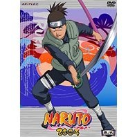 Naruto 2nd Stage Vol.6
