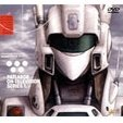 Patlabor On Television Series DVD BOX 1