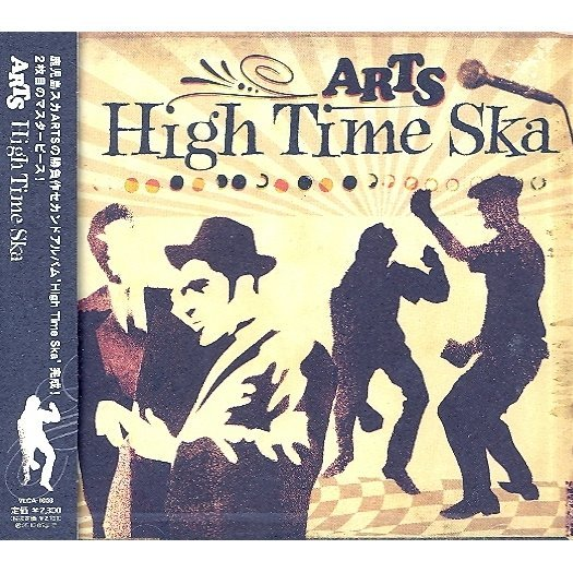 High Time Ska