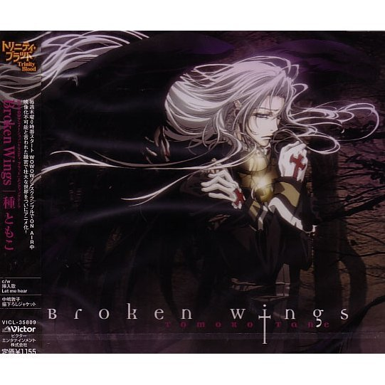 Broken Wings (Trinity Blood Ending Theme)