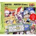 Hunter X Hunter R/Neo/Re:05
