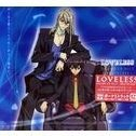 Loveless Vol.1
