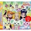 Futari wa Precure Max Heart - Music Line Original Soundtrack