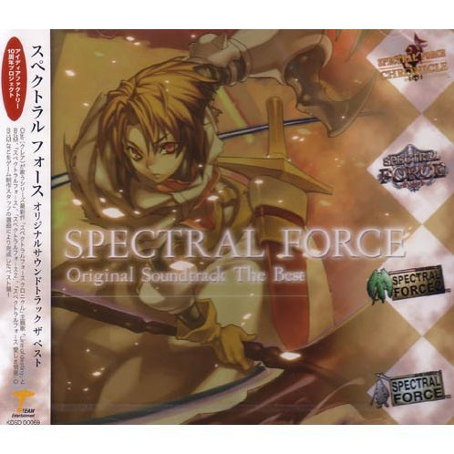 Spectral Force Original Soundtrack The Best