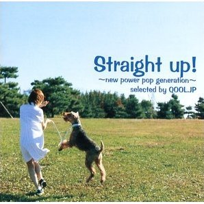 Straight Up! Vol.2 - New Nature Rock Generation - Selected by Qool.JP
