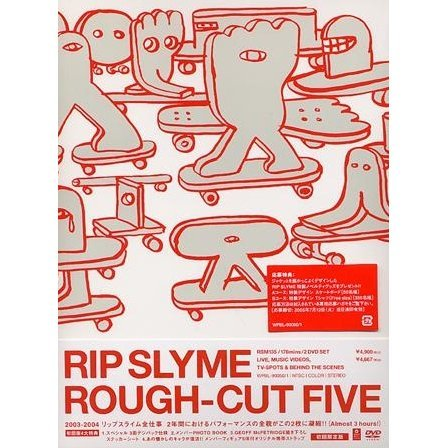 Rough-Cut Five