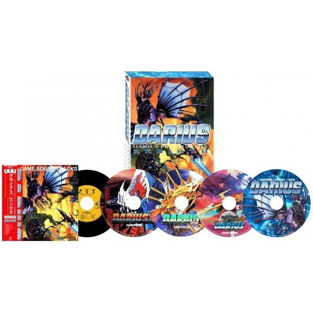 Darius Premium Box -REBIRTH- [4 CD + DVD Limited Edition]