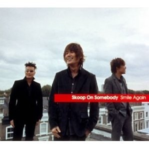 Smile Again [CD+DVD Limited Edition]