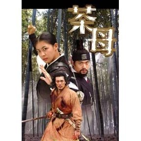 The Legendary Police Woman (Da Mo) VCD Boxset 1 (Vol. 1-10)