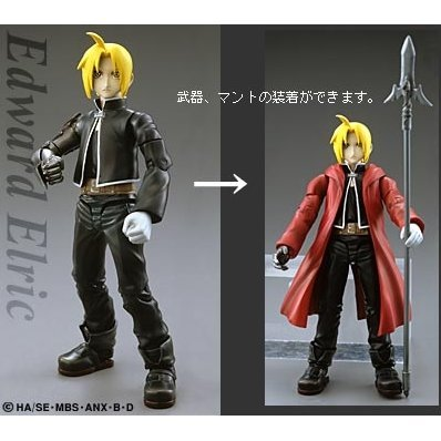 Fullmetal Alchemist Play Arts No.1: Edward Elric