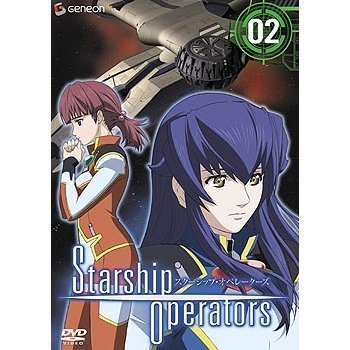 Starship Operators Vol.2