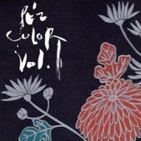 PE'Z Color Vol.1