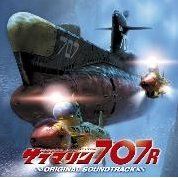 Submarine 707R Original Soundtrack