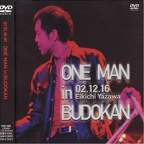 One Man In Budokan Concert Tour 2002 [DVD Audio]