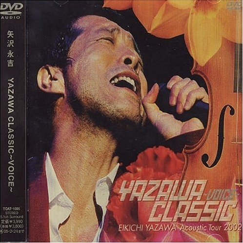 Yazawa Classic - Voice - Acoustic Tour 2002 [DVD Audio]
