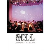 68 SCLL [Art Book + CD Limited Edition]