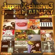 Japan Exclusive 3 Remixed by DJ Napey - Illfinger Gaiden