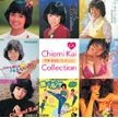 Chiemi Kai Collection