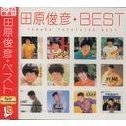 The Best of Toshihiko Tahara