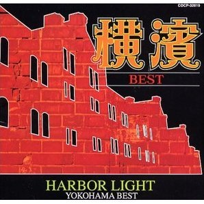 Harbor Light - Yokohama Best