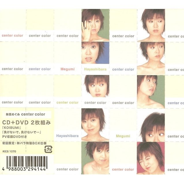 Center Color [CD+DVD]