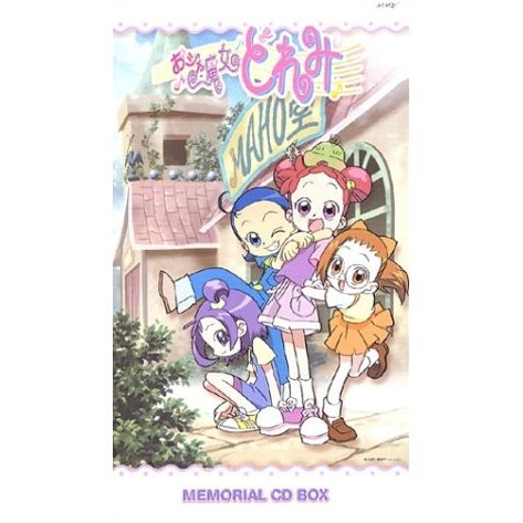 Ojamajo Doremi Memorial CD Box