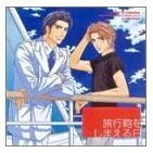 Chara CD Collection: Ryokou Kaban wo shimaeru Hi