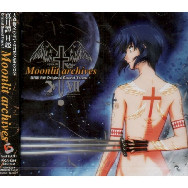 Shingetsutan Tsukihime - Original Soundtrack 1 Moonlit Archives