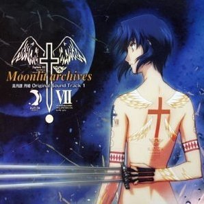 Shingetsutan Tsukihime - Original Soundtrack 1 Moonlit Archives [Limited Edition]