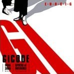 EDOCIG [CD+DVD]
