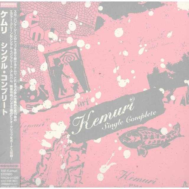 Kemuri Single Complete 1998-2001
