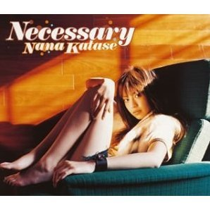 Necessary / Every [Limited Edition]