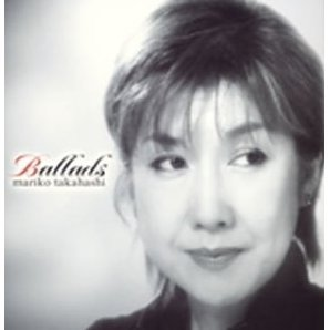 Ballad with DVD [Limited Edition]