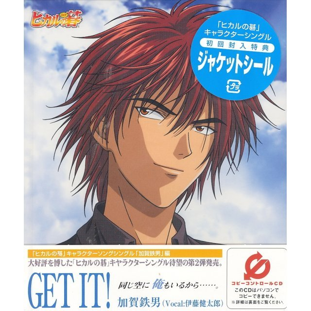 Hikaru no Go Character Song Singles 2: Get it!