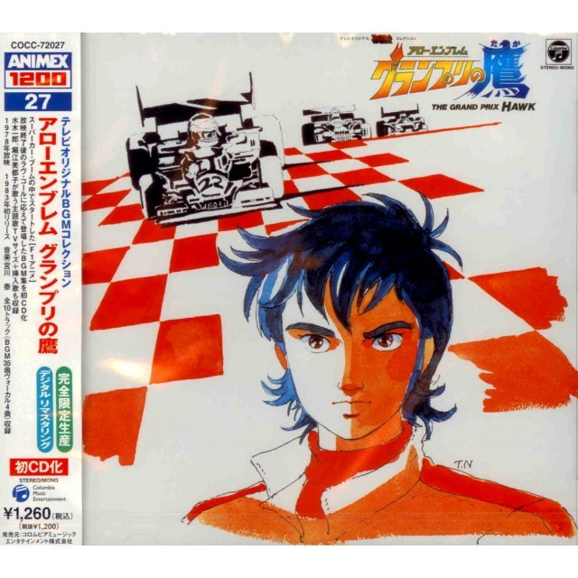 TV Original BGM Collection: Arrow Emblem Grand Prix no Taka (Animex Series Limited Release)