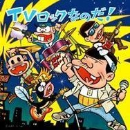 TV Rock Nanoda !