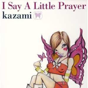 I Say Little Prayer