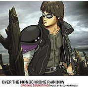 Over The Monochrome Rainbow Original Soundtrack